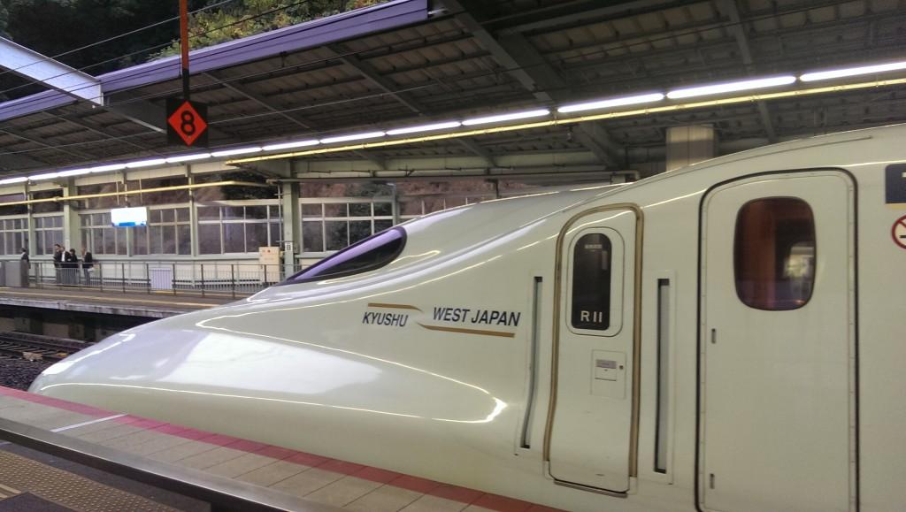 Shinkansen - de Japanse hogesnelheidstrein